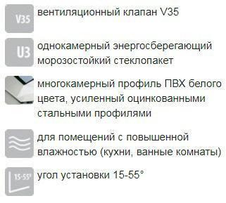 PPP-V preSelect: особенности